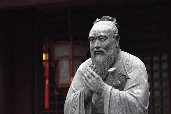 citations-de- Confucius