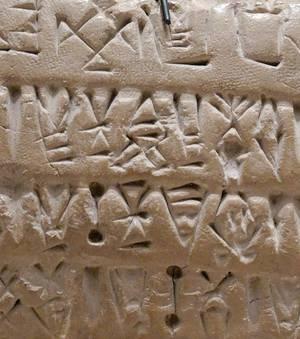 extrait-d-une-tablette-proto-elamite-conservee-au-musee-du-louvre-credit-marie-lan-nguyen_54690_w300