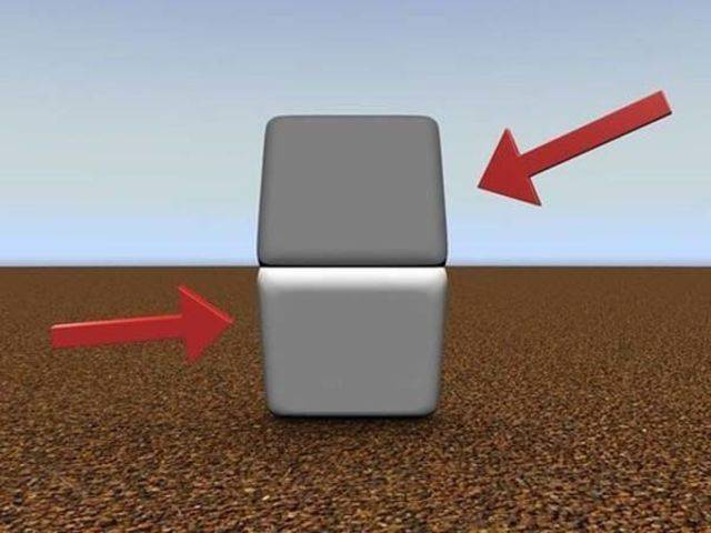 These 2 objects are the same color. Cover the line with your finger to check.