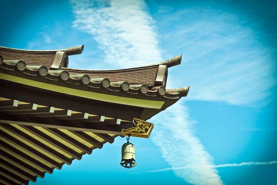 L'Architecture, Asie, Bâtiment, Sanctuaire