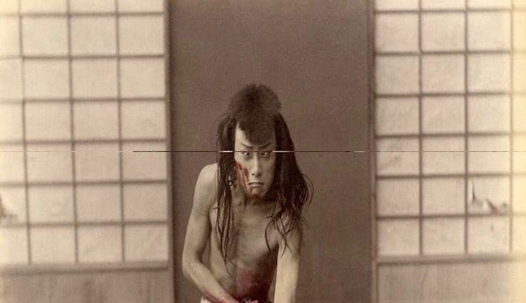 Samouraï japonais