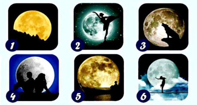 Lune préférée