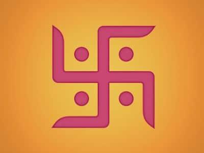 symboles sacrés : croix gammée