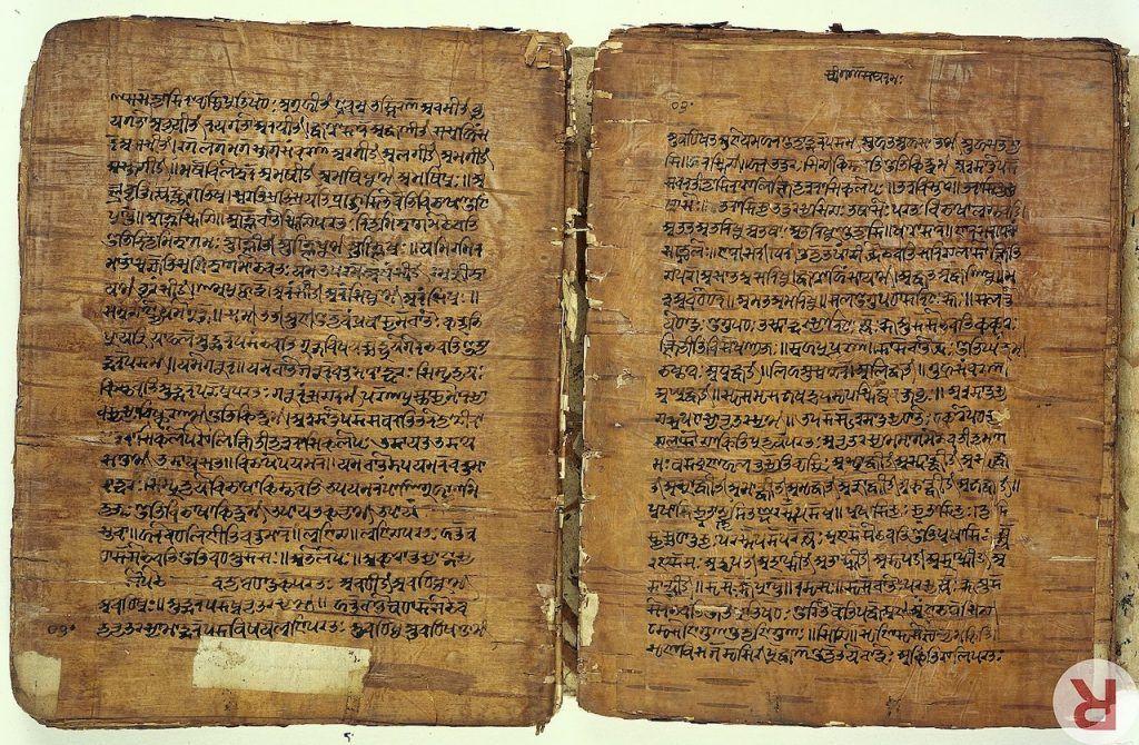 sanscrit