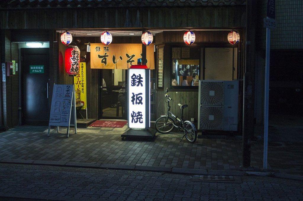 habitudes japonaises
